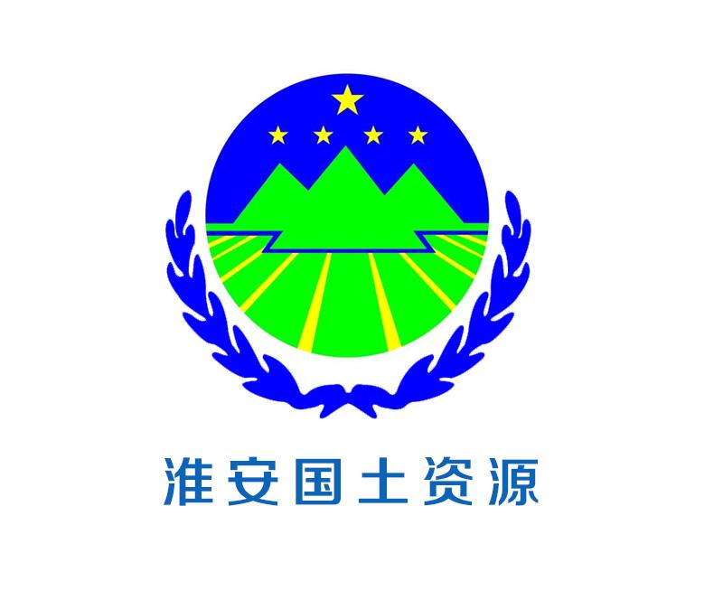 <b>淮安国土资源局食堂报餐系统</b>