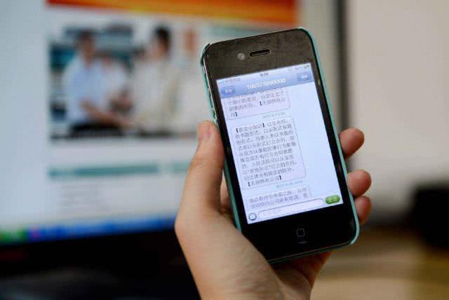 <b>华思食堂订餐系统升级微信公众号推送服务</b>